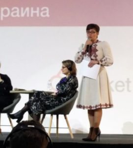 UBA Manager Iryna Kukhtina on the stage at S-fruit Ukraine 2019